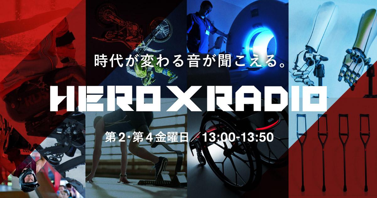 HERO X RADIO